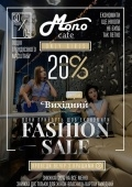 «ВИХІДНИЙ FASHION SALE»  @ Mono Cafe