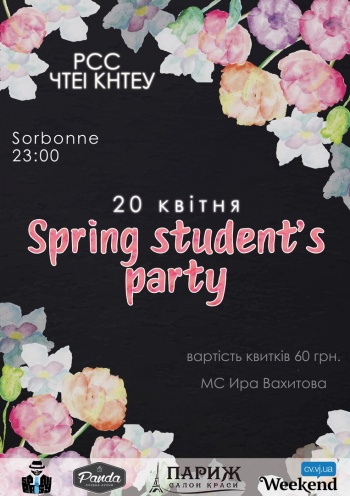 Spring student party @ Sorbonne