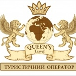 Туроператор «Queen`s Travel»