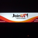 Турагенство «Join Up»