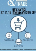 BLACK FRIDAY @ Xtrade