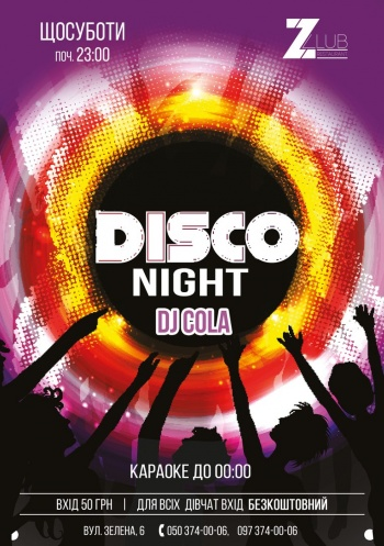 Disco Night @ «Z club restaurant»