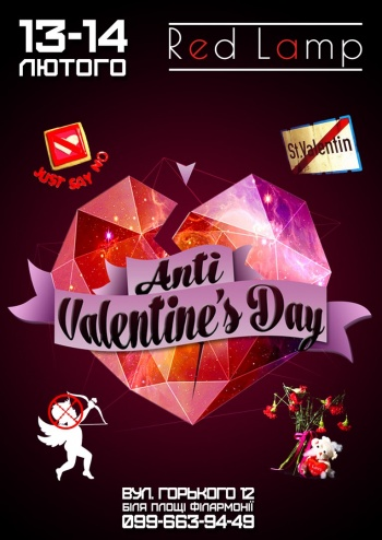 Anti Valentine's Day  @ Drink-бар «RED LAMP»
