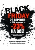 «Black friday! -23%» @ WINETIME